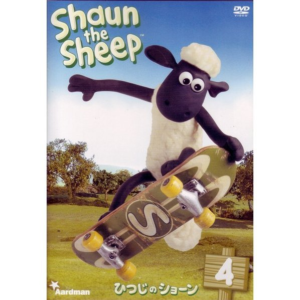 Shaun The Sheep 4
