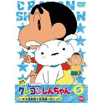 Crayon Shin Chan The TV Series - The 3rd Season 5