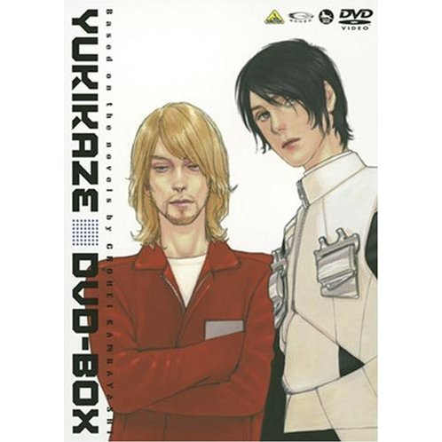 Sento Yosei Yukikaze DVD Box [Limited Pressing]