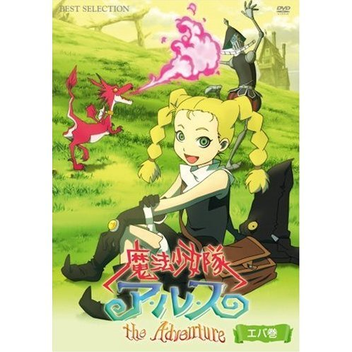 Tweeny Witches The Adventure Eva