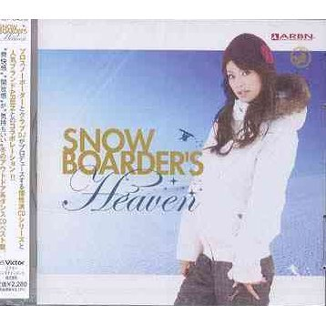 Arbn Presents Snowboader's Heaven