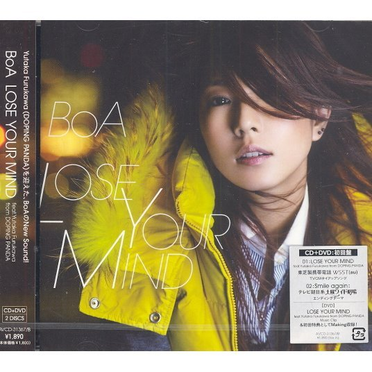 Lose Your Mind Feat. Yutaka Furukawa From Doping Panda [Jacket A CD+DVD]