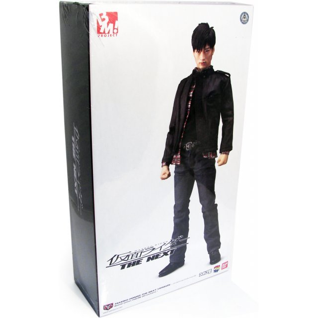 Project BM Masked Rider The Next Version Action Figure