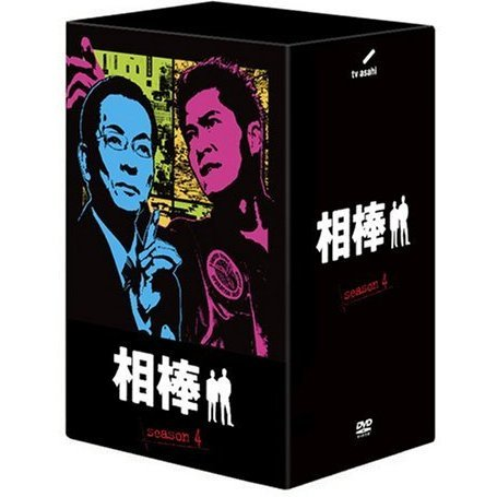 Aibo Season 4 DVD Box I