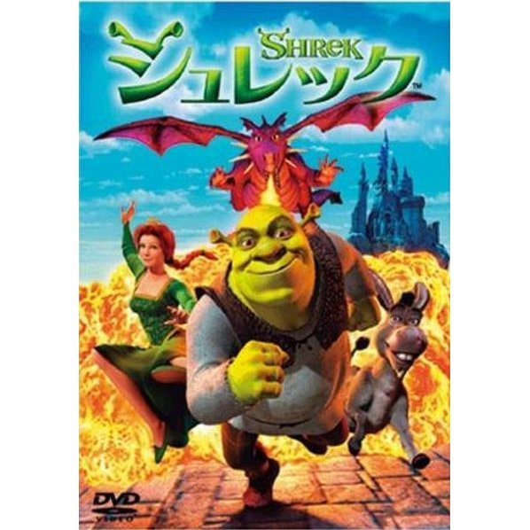 Shrek [Limited Pressing]
