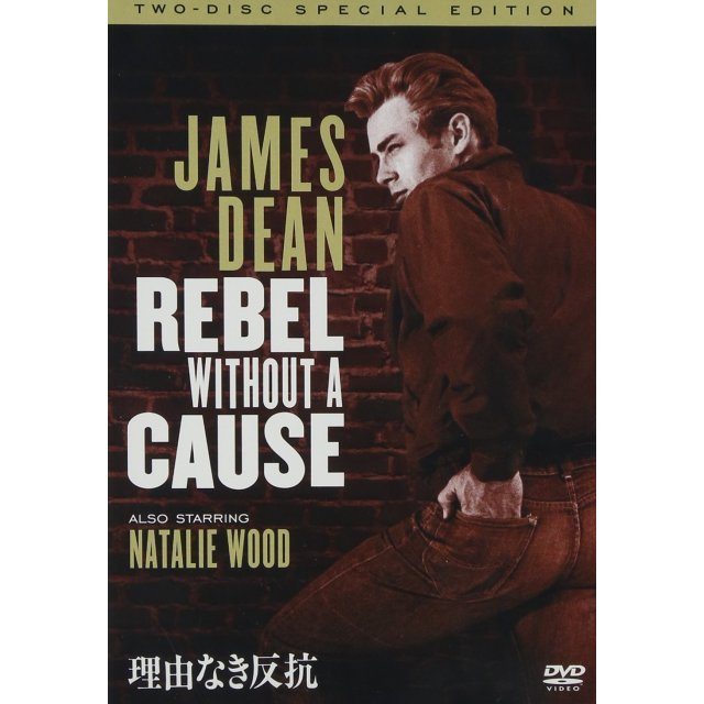 Rebel Without Cause Special Edition