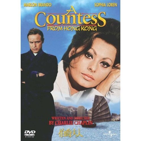 A Countess From Hong Kong [Limited Edition]