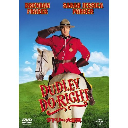 Dudley Do-Right [Limited Edition]