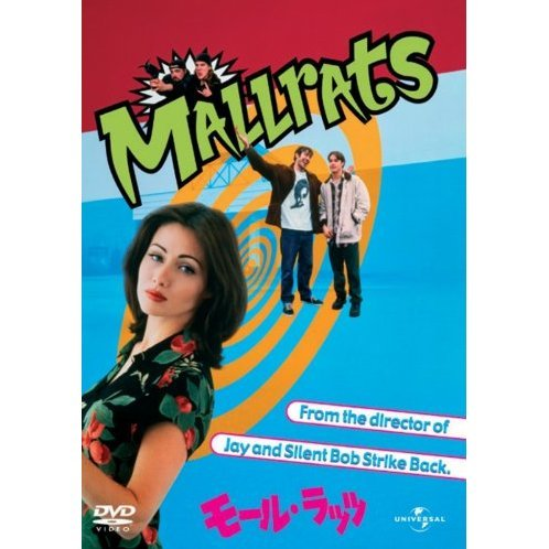 Mallrats [Limited Edition]