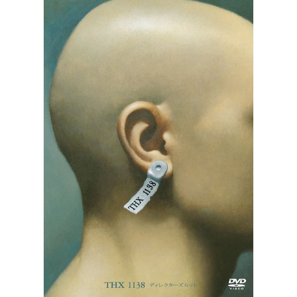 Thx-1138 Director's Cut [Limited Pressing]
