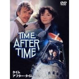 Time After Time [Limited Pressing]