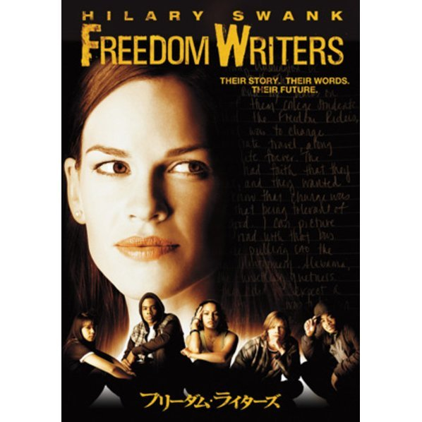 Freedom Writers Special Collector's Edition