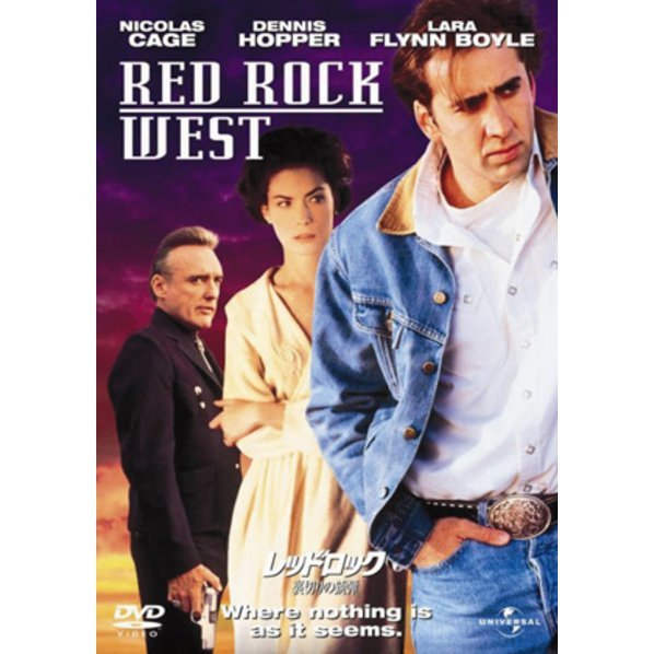 Red Rock West [Limited Edition]