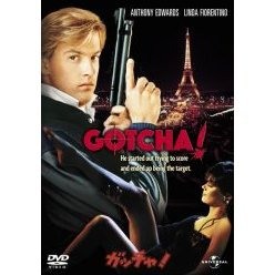 Gotcha [Limited Edition]