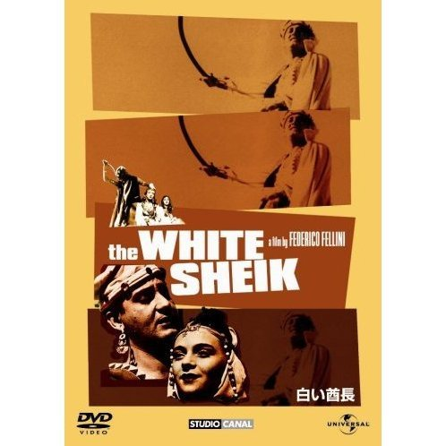 The White Shiek [Limited Edition]