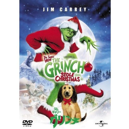 How The Grinch Stole Christmas [Limited Edition]