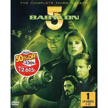 Babylon 5: Season 3 Set 1 [Limited Pressing]