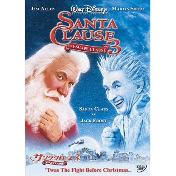 The Santa Clause3: The Escape Clause