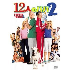 Cheaper By The Dozen 2 [Limited Pressing]