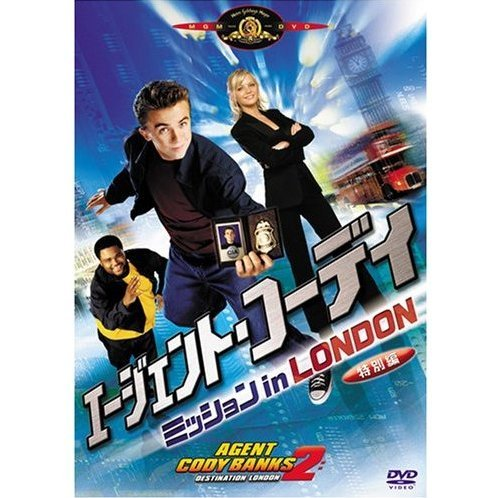 Agent Cody Banks 2 [Limited Pressing]