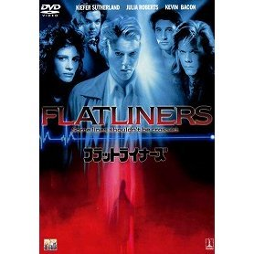 Flatliners [Limited Pressing]