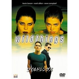 Wild Things Unrated [Limited Pressing]