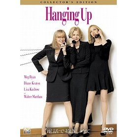 Hanging Up [Limited Pressing]