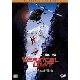 Vertical Limit [Limited Pressing]
