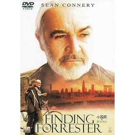 Finding Forrester [Limited Pressing]