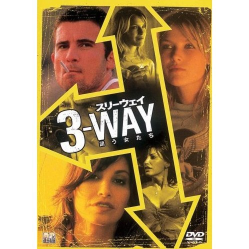 Three Way [Limited Pressing]