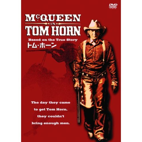 Tom Horn [Limited Pressing]