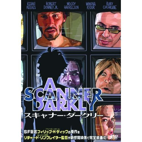 A Scanner Darkly Special Edition [Limited Pressing]