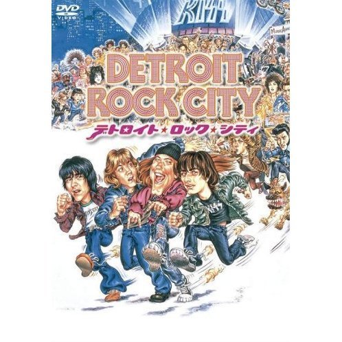Detroit Rock City [Limited Pressing]