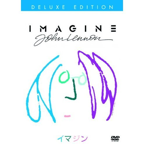 Imagine John Lennon Special Edition [Limited Pressing]