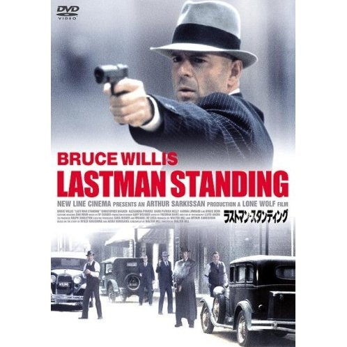 Last Man Standing [Limited Pressing]