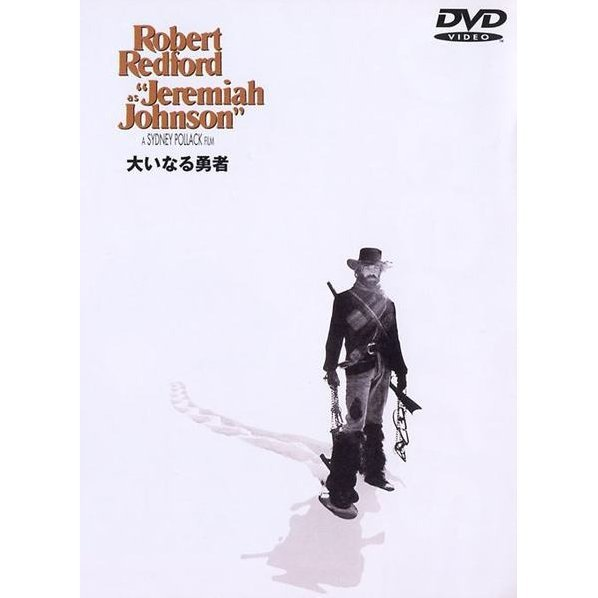 Jeremiah Johnson [Limited Pressing]