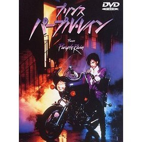 Prince Purple Rain [Limited Pressing]