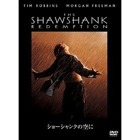 The Shawshank Redemption [Limited Pressing]