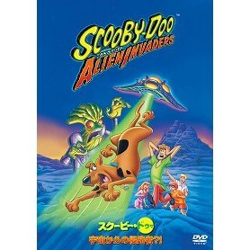 Scooby Doo And The Alien Invaders [Limited Pressing]