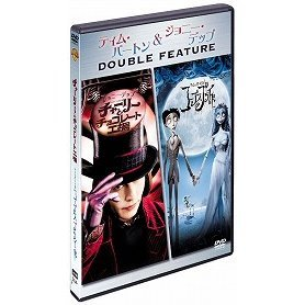 Tim Burton & Johnny Depp Special Pack [Limited Edition]