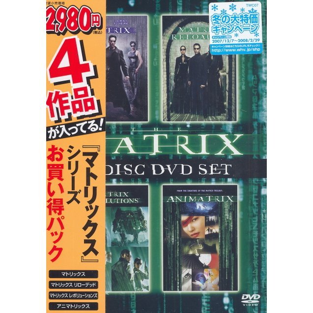 Matrix Series Special Pack [Limited Edition]