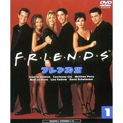 Friends: The Sixth Season Set 2 [Limited Pressing]