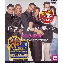 Friends: The Second Season Set 2 [Limited Pressing]
