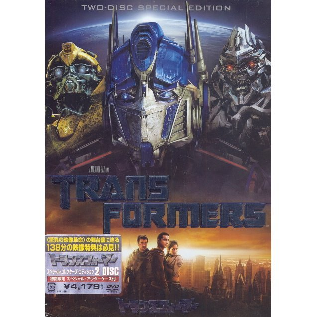 Transformers Special Collector's Edition