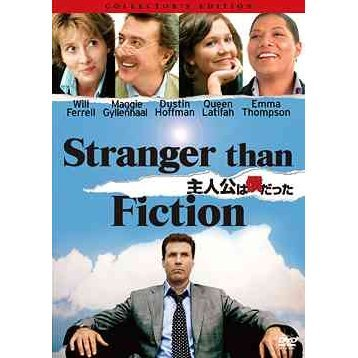 Stranger Than Fiction Collector's Edition