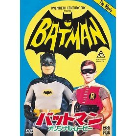 Batman: The Movie [Limited Edition]