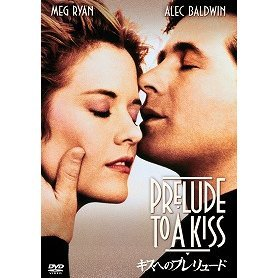 Prelude To A Kiss [Limited Edition]