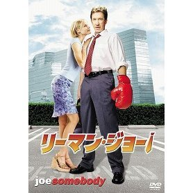 Joe Somebody [Limited Edition]