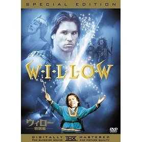 Willow Special Edition [Limited Edition]