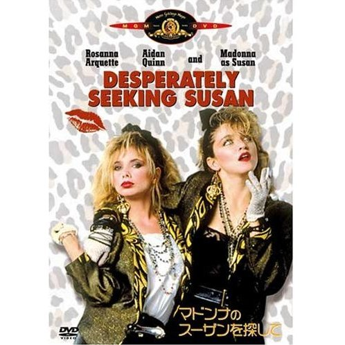 Desperately Seeking Susan [Limited Edition]
